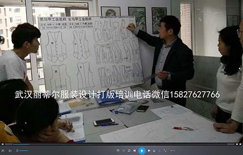8个月设计绘画打版加强班(图7)